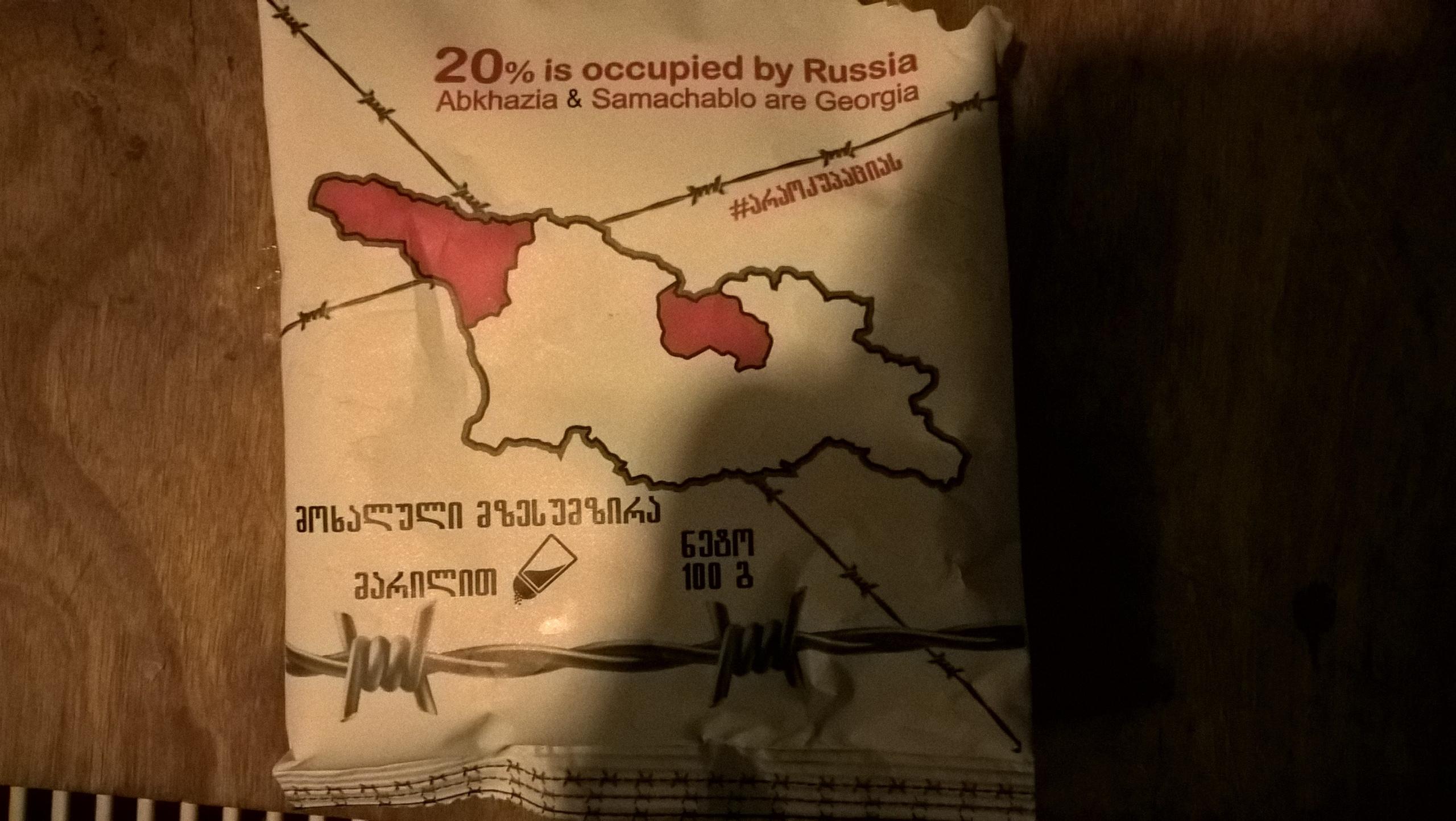 20% территории Грузии оккупировано Россией