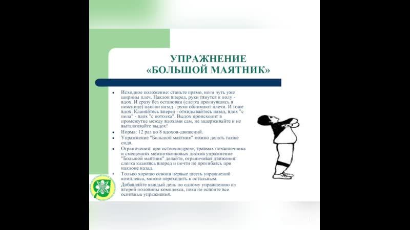 Петухова Нина Васильевна плавание
