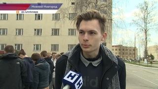 День призывника прошел в Нижнем Новгороде