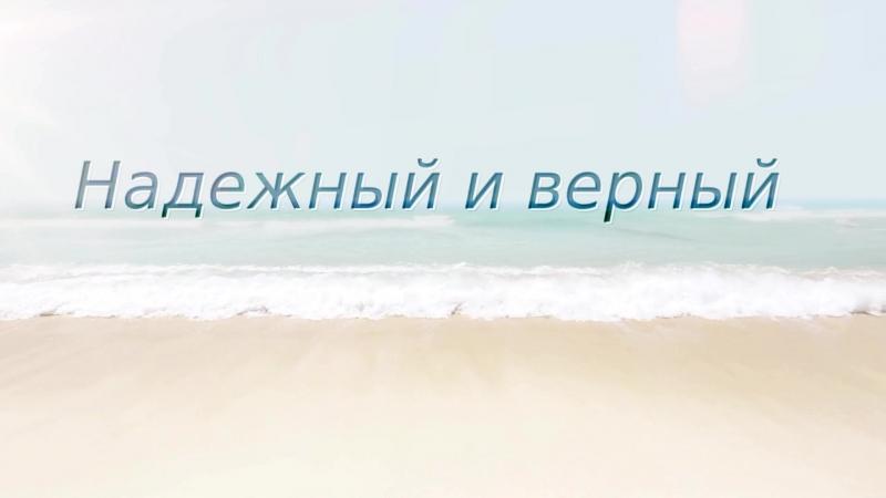 Нелли Юшенкова 1080p