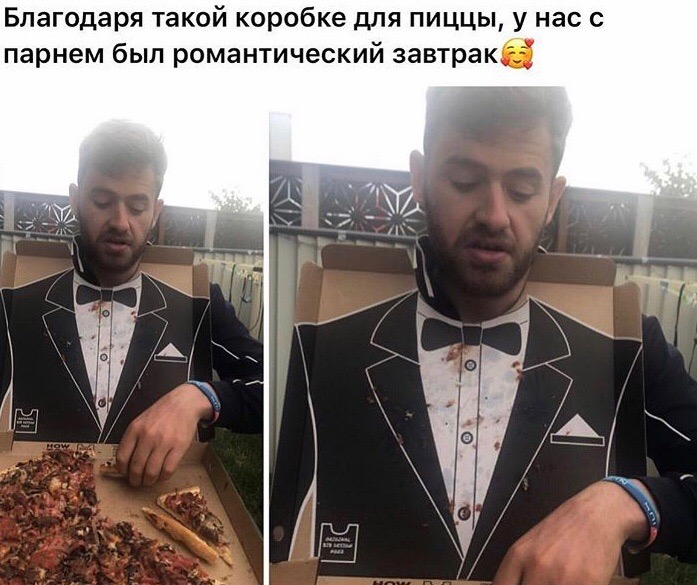 Пиццерия «ЙоЙо Пицца» - Вконтакте