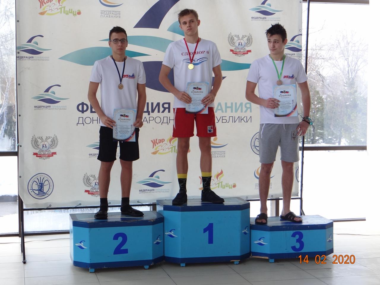 В Донецке прошли соревнования по плаванию среди юношей и девушек