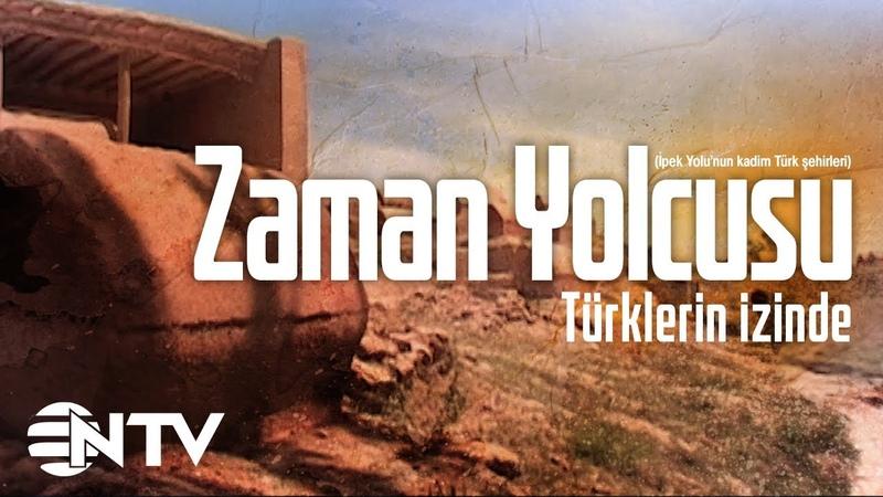 Zaman Yolcusu Türklerin İzinde İpek Yolu'nun kadim Türk şehirleri
