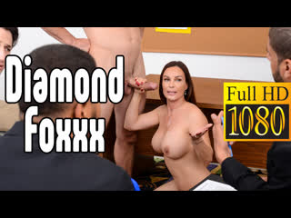 Diamond Foxxx порно анал Нежный секс Трах all sex, porn, big tits , Milf, инцест, порно blowjob brazzers секс анальное] секс