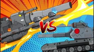 БИТВА ГИБРИДОВ   Мультики Про Танки (18 серия) cartoons about tanks