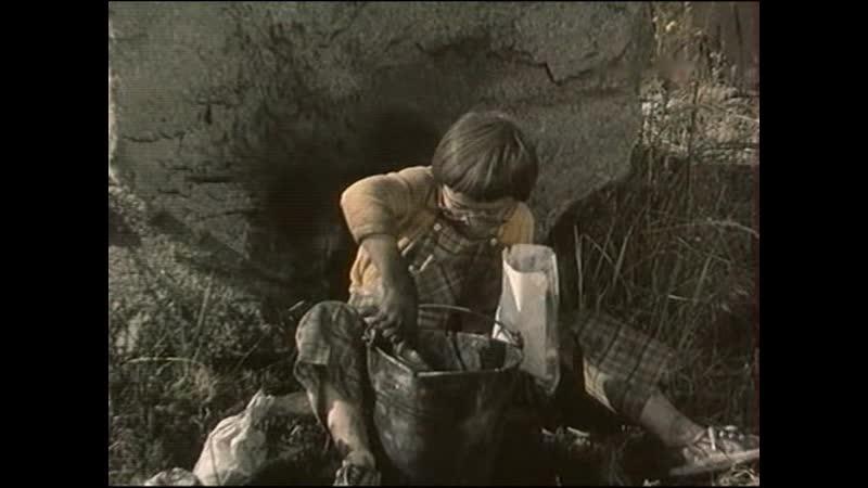 Приключения в каникулы 1 серия Чехословакия 1978