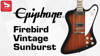Электрогитара EPIPHONE Firebird Vintage Sunburst