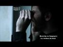 Визитёр из будущего Сезон 2 серия 1 Озвучка