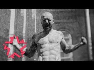 BRUTTO - Родны Край