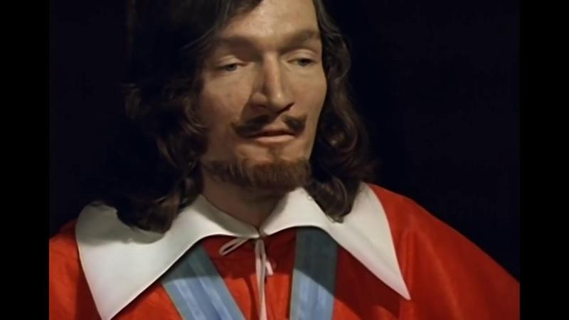 Песня кардинала и королевы Д'Артаньян и три мушкетера 1978