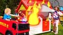 Пожарная машина - Песенки для детей Капу Дети. Бьянка и Карл играют в машинки. Детские клипы