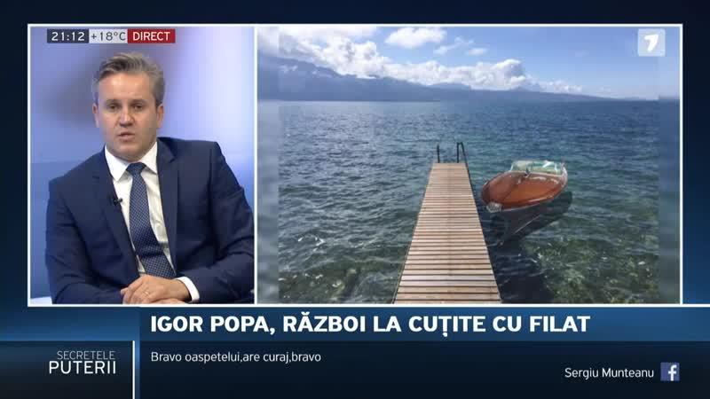 Адвокат бывший премьер министр Молдовы Влад Филат украл сотни миллионов евро из банковской системы