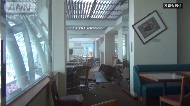 2011/03/11 東日本大震災 仙台空港での地震発生の瞬間~押し寄せる津波【まい1