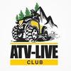 ПРОКАТ КВАДРОЦИКЛОВ ATV-LIVE club