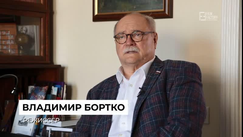 Владимир Бортко Дацану Гунзэчойнэй 105 лет 2020 год