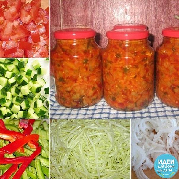 солянка на зиму рецепт заготовки солянки на зиму. благодаря такой заготовке, солянка готовится очень быстро и легко. ингредиенты: - 2 кг белокочанной капусты, - 2 кг помидоров, - 1 кг лука, - 1