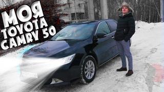 Я купил Toyota Camry 50 в 2021 🚀 Мой ЧЕСТНЫЙ отзыв! Сравнение с Камри 40 / Все плюсы и минусы!