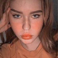 Екатерина Стафеева