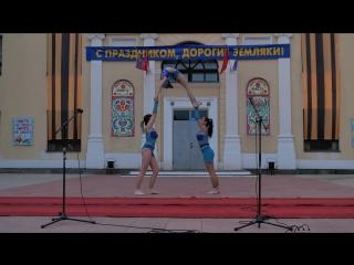 """Акробатическое трио. Народный цирк """"Геликон"""""""