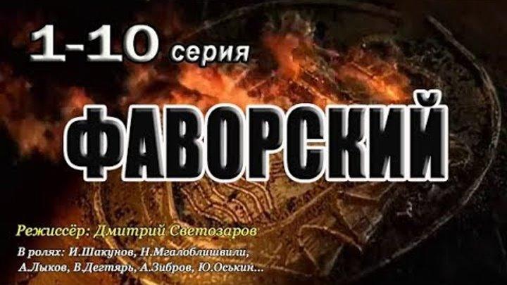 СОВРЕМЕННЫЙ ГРАФ МОНТЕ КРИСТО