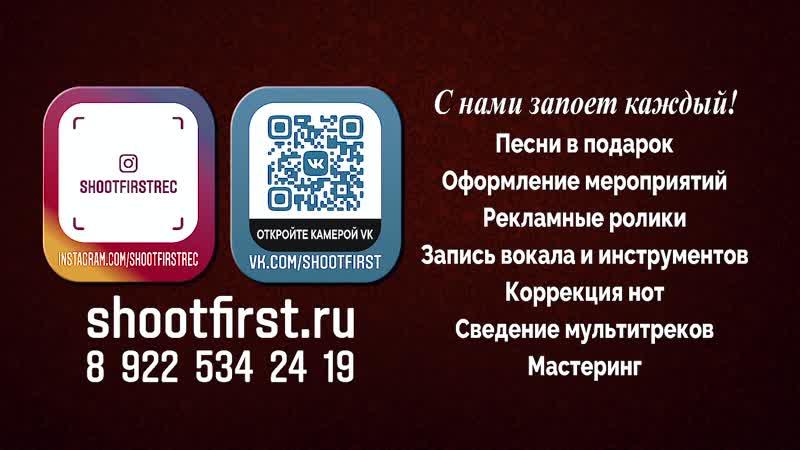 ТС У Богатырева