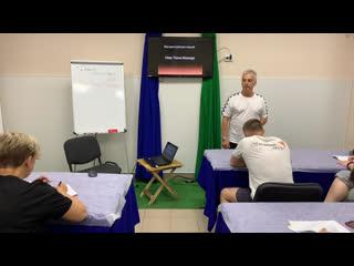 Alex bilkevich - диагностика и начало обучения deep tissue massage
