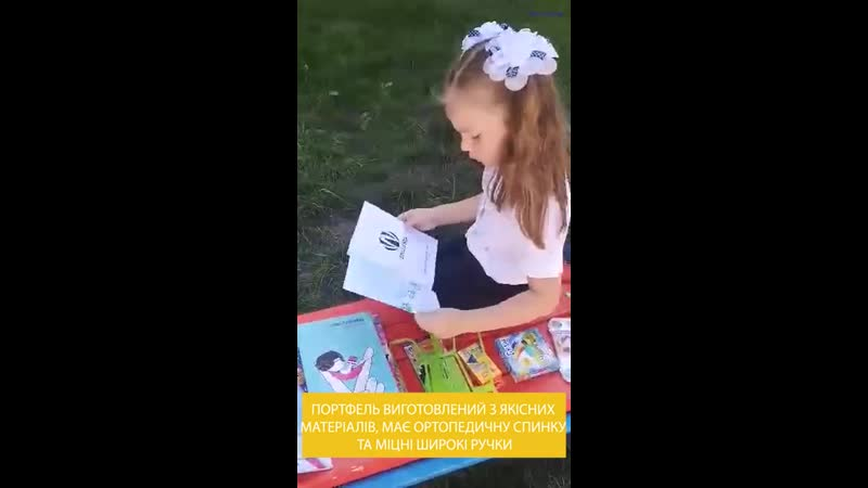 Зняли коротке відео як збирається до школи маленька Богданка донька залізничниці Альони Захарчук