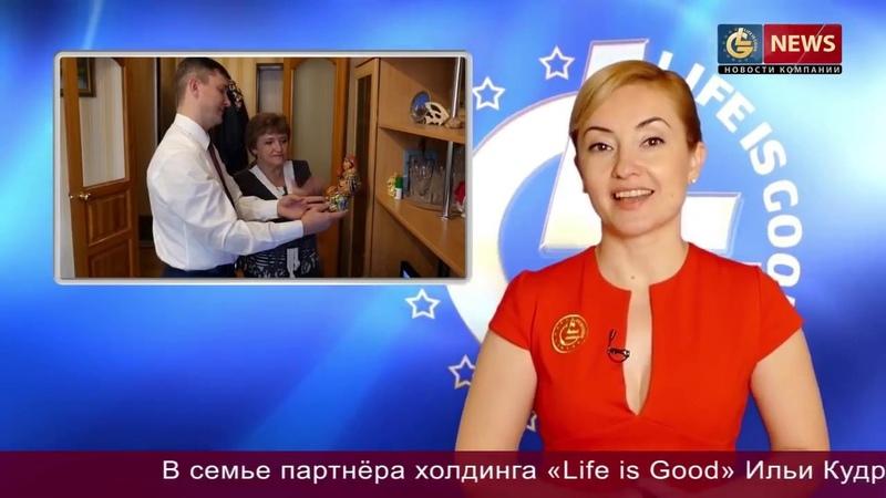 Отзывы о покупке квартир в Красноярске Энгельсе и Петрозаводске от жилищного кооператива Бест Вей