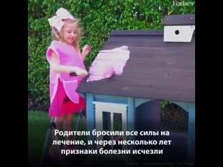 Пятилетняя девочка зарабатывает как лучшие менеджеры