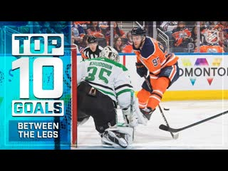 Top 10 Between the Legs Goals from the 2018-19 NHL Season