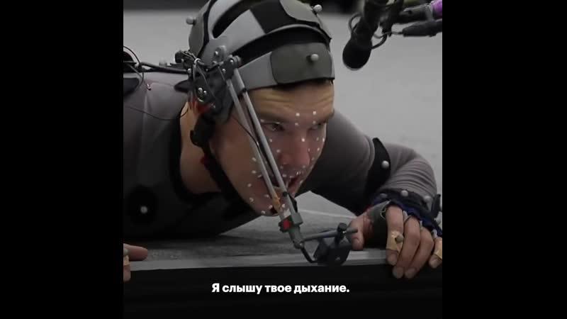 Бенедикт Камбербэтч Озвучка Смауг