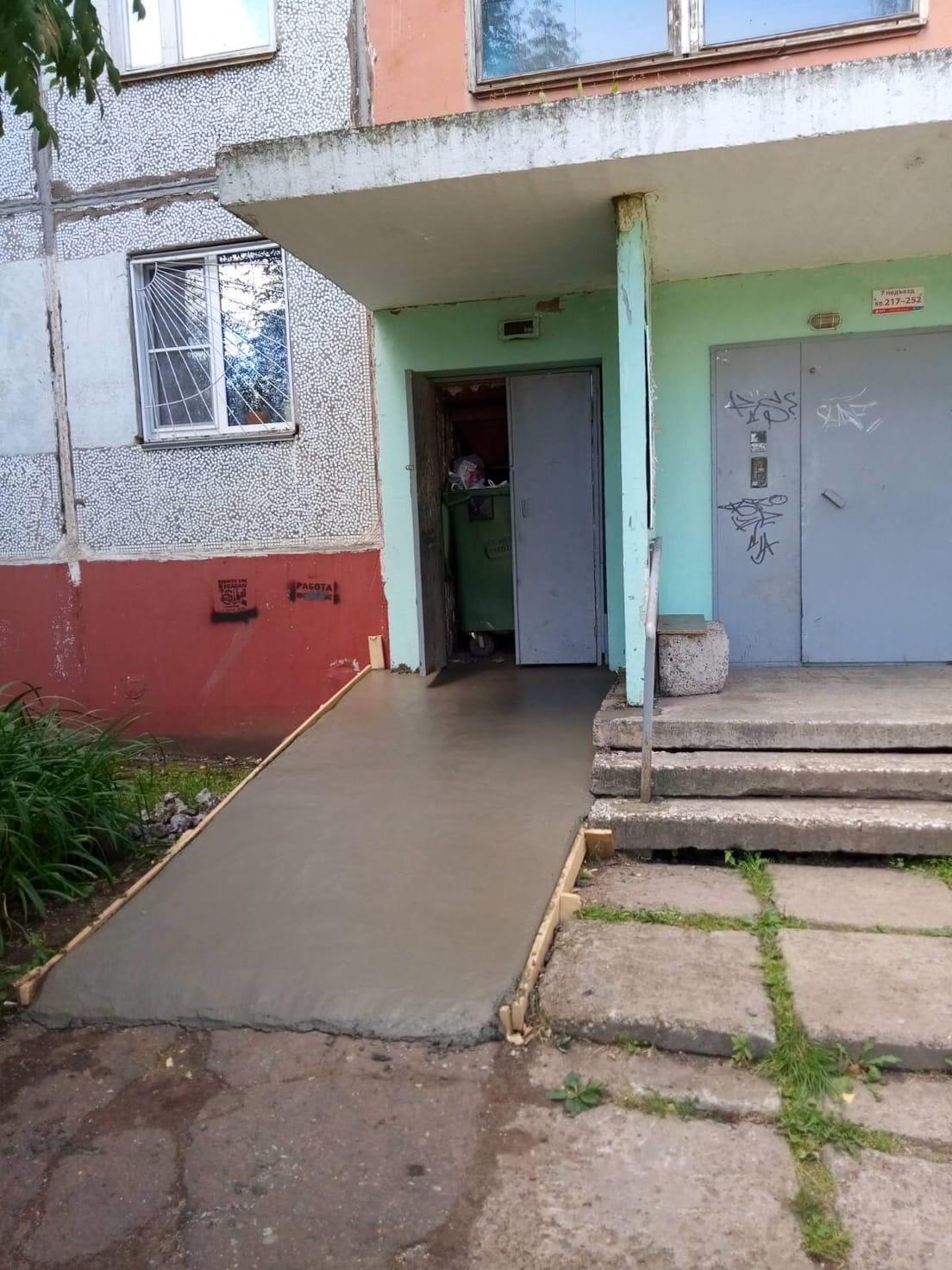 Укладка бетона Строителей 46 -7,8 подьезды