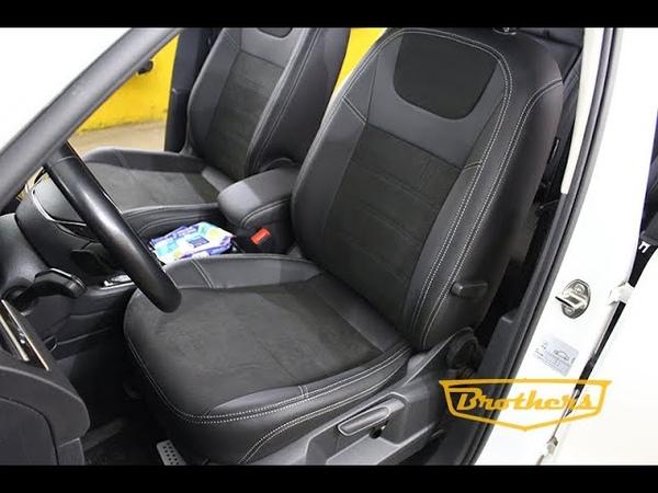 Чехлы на Volkswagen Tiguan 2 2017 н в серии Alcantara серая строчка