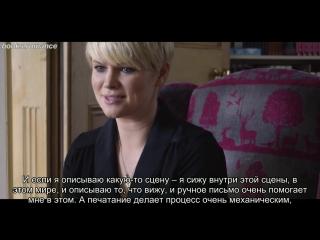 Cecelia ahern   about (rus sub) - 2