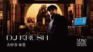 DJ KRUSH at 大中寺 Daichuji / MUSO Culture Festival 2021