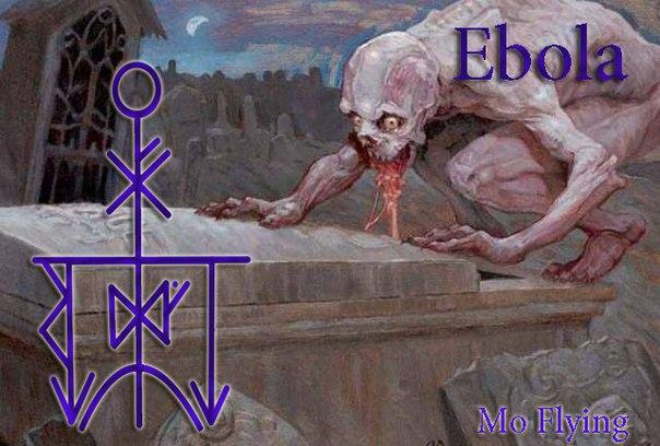 Ebola  Автор Mo Flying 8aYX0T7w7BM