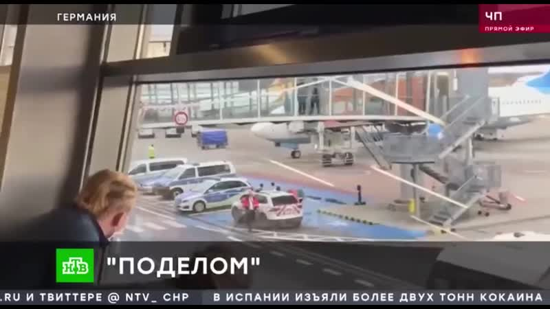 Слуги капиталистов нтв называют Навального агентом спецслужб