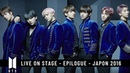 BTS (방탄소년단)   Live On Stage Epilogue   JAPAN EDITION 2016