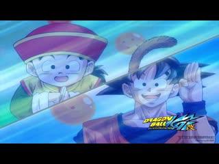 Dragon Ball kai capitulo 1 TOOANIME Powered by MV ANIME