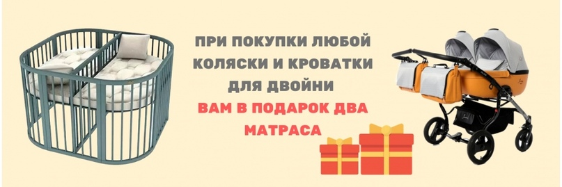 Трюковый самокат купить в Москве