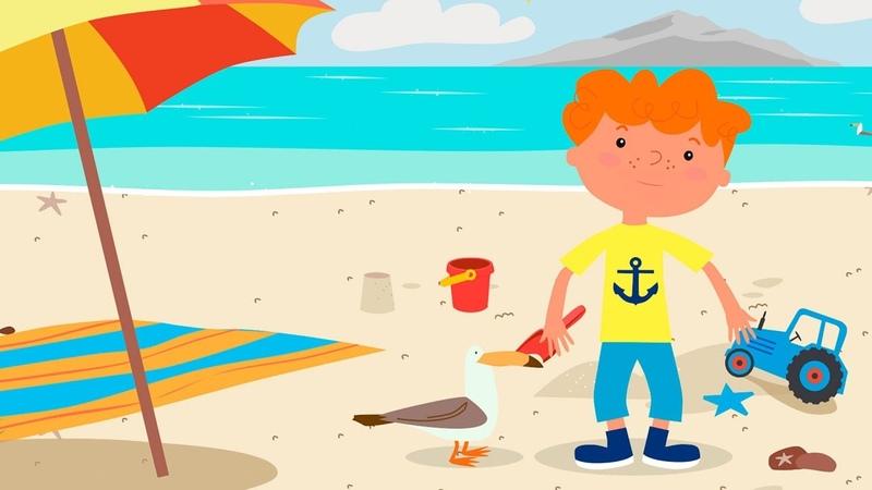 КОРАБЛИК BOAT Развивающая песня мультфильм для детей Nursery rhyme for kids