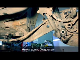 Opel Vectra ремонт задней подвески