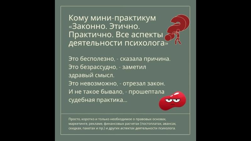 Видео от Наталии Словесниковой