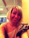 Надежда Бондаренко фотография #32