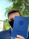 Андрианов Антон | Санкт-Петербург | 31