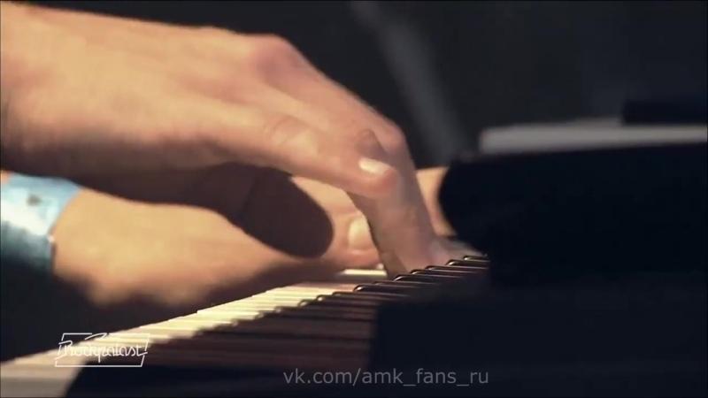 AnnenMayKantereit Barfuß Am Klavier Haldern Pop Festival 11 08 2017