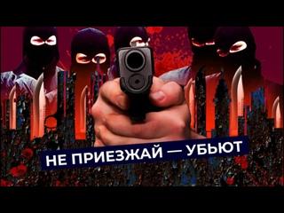 10 самых опасных городов России | Куда вам будет страшно поехать | varlamov