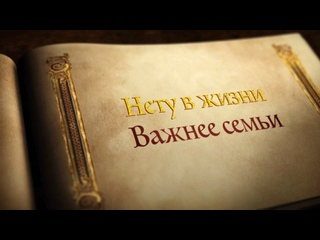 Клубная система «СОЗВЕЗДИЕ» kullanıcısından video
