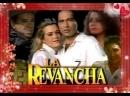 La revancha Capitulo 49 Rus VO Zone Vision_ Реванш 49 серия Закадровый голос
