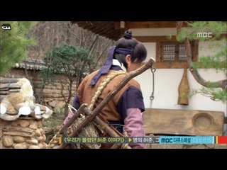 Гуам Хо Чжун_010
